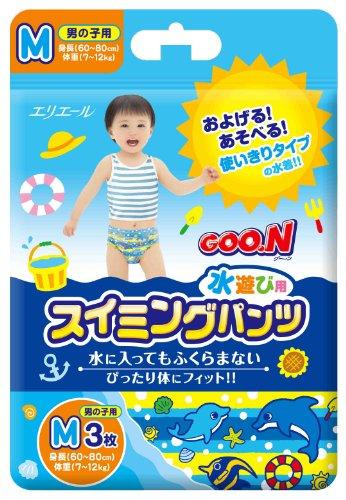 グーン スイミングパンツ Mサイズ(7~12kg) 男の子用 3枚