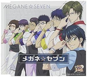 Koharu, Inui Sadaharu, Echizen Ryoma) - Megane Seven [Japan CD] NECM