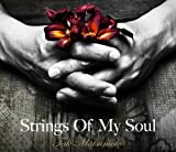 Strings Of My Soul()(DVD)