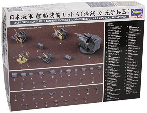 Hasegawa 72118 1/350 Ijn Ship Equipments/Weapons Set A Ltd Ed