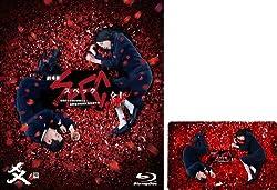 【Amazon.co.jp限定】劇場版 SPEC 〜結〜 爻ノ篇 プレミアム・エディション(オリジナル絵柄Amazonギフト券付き) [Blu-ray]