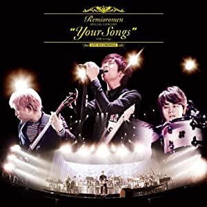 """Your Songs""with strings  at Yokohama Arena"