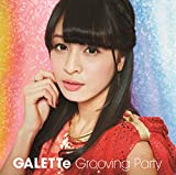 Grooving Party [A-Type 四島早紀 Ver.] (特典なし)