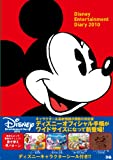 Disney Entertainment Diary 2010