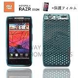 MOTOROLA RAZRエメラルドジェル ケース (au RAZR™ IS12M対応) Emerald Gel TPU Case + 液晶保護フィルム1枚【Blue(青)】