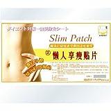 lazy slim patch (10 / package) random color