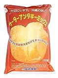 【沖縄伝統菓子】 サーターアンダギーミックス 500g×3袋