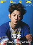 FLIX JAPAN 2009年 06月号 [雑誌]