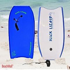 Buy 41 inch Hard Slick Bottom Performance Bodyboard by BeachMall