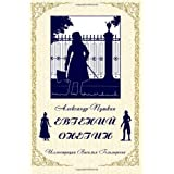 Eugene Onegin (Russian Edition)by Pushkin Alexander