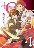 +C sword and corne 4 (IDコミックス) (IDコミックス ZERO-SUMコミックス)