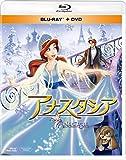 アナスタシア ブルーレイ&DVD(2枚組) [Blu-ray]