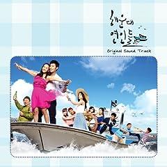�C�_��(�w�E���f)�̗��l���� �؍��h���}OST (KBS) (�؍���)