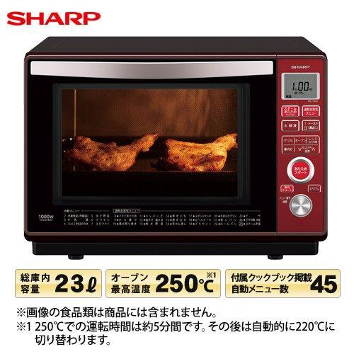 シャープ 過熱水蒸気オーブンレンジ1段調理方式スチームタイプ RE-T800