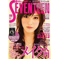 SEVENTEEN (セブンティーン) 2008年 3/1号