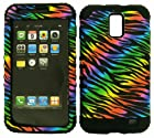 2 in 1 Hybrid Case Protector for AT&T Samsung Galaxy S II Skyrocket SGH-I727 Phone Hard Cover Faceplate Snap On Black Silicone + Rainbow Zebra Print on Black