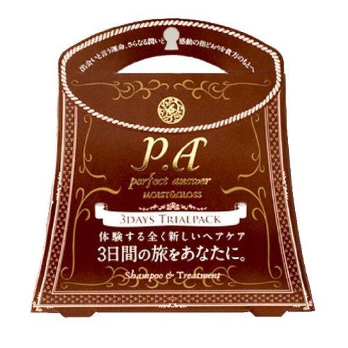PA 3日間トライアルセット 10g×6