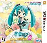 初音ミク Project mirai 2