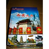 Journey in China - Travel in Xi'an DVD