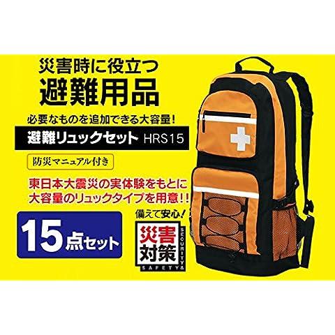 アイリスオーヤマ 【実体験を元に構成した15点セット】 避難リュックセット HRS15