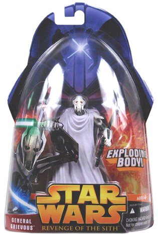 Star Wars E3 BF53 GENERAL GRIEVOUS - 1
