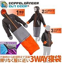 DOPPELGANGER OUTDOOR ( ドッペルギャンガーアウトドア ) ウェアリングシュラフ S1-80 寝袋/ジャケット/ベンチコート 3WAY [ 最低使用温度 5℃ ]
