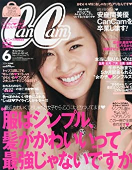 CanCam magazine June 2014 issue with Mew Azama on the cover