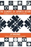 Elements Of Japanese Design: Handbook Of Family Crests, Heraldry & Symbolism