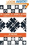 Elements Of Japanese Design: Handbook Of Family Crests, Heraldry & Symbolism