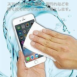 大判クリーニングシート【徳用100枚】ウェット&ドライ「スマ・フキン」iPhone・スマートフォンの画面を綺麗に!メガネ・カメラレンズ・殺菌 除菌対策に
