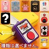 第二弾も超押しまくり♪★押忍ボタン2★サウンドコレクションコレクション