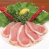 松阪ハム)健味鶏の生ハム風タタキ 約250g