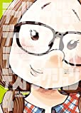 デッドデッドデーモンズデデデデデストラクション 4 (ビッグコミックススペシャル)