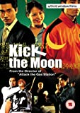 Kick The Moon [DVD]