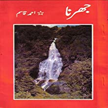 Jharna - Urdu Poetry (       UNABRIDGED) by Aq Kay Narrated by Ahmed Qasim