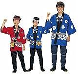 【子供~大人】お祭り 半纏 3色(bo7401-28)青・赤・黒 祭り 衣裳 衣装 キッズ メンズ レディース (小(子供用), 黒)