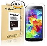 【2枚入り】Samsung Galaxy S5 docomo SC-04F au SCL23 専用強化ガラスフィルム iVoler 9H硬度の液晶保護 0.2mm超薄型【国産ガラス素材】2.5D 耐指紋 撥油性 高透過率 ラウンドエッジ加工