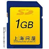 上海問屋セレクト SDカード 1GB