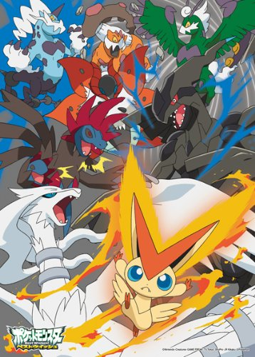 Pokemon Battle! 300-L345 is fierce Pocket Monsters Best Wishes 300 Large Piece (japan import) - 1