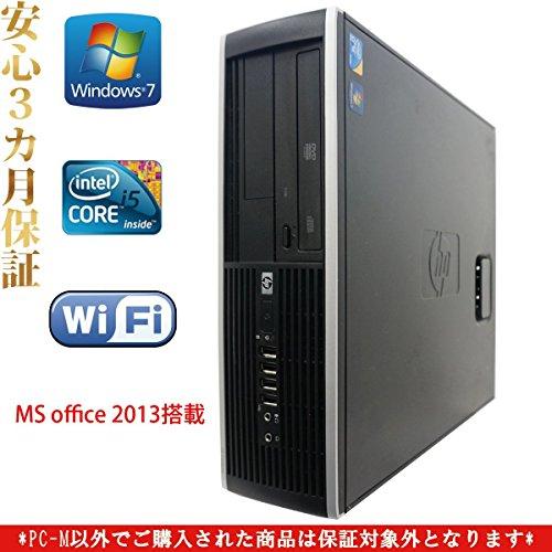 【Office2013搭載】【デスクトップパソコン】【Win7 64Bit搭載】【無線機能あり】HP 8100/Core i5搭載/メモリ8GB/HDD2TB/DVDスーパーマルチ/