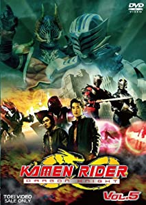 KAMEN RIDER DRAGON KNIGHT VOL.5 [DVD]