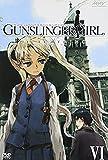 GUNSLINGER GIRL-IL TEATRINO- Vol.6【初回限定版】[DVD]