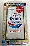 【沖縄限定商品】OKINAWA7369 iphone 5/5s ジャケット オリオン柄