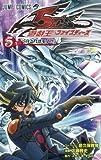 遊・戯・王5D's 5 (ジャンプコミックス)
