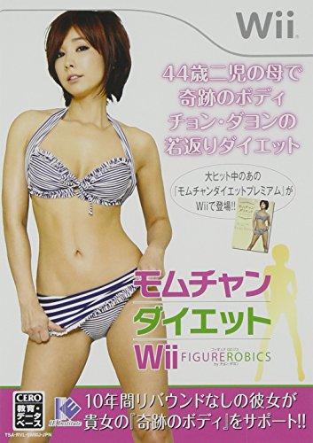 【ゲーム 買取】モムチャンダイエットWii フィギュアロビクス by チョン・ダヨン