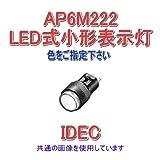 IDEC(アイデック) AP6M222 AP シリーズ LED式小形表示灯 【丸突形・記名式】【琥珀】 NN