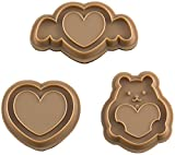 貝印 × COOKPAD 手軽に、きれいにつくれる チョコクッキー型 ハート羽・ハート・ラブリ DL-8019