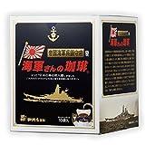 subarucoffee 円すい型フレッシュバッグ (ドリップバッグ) 海軍さんの珈琲10g×10袋入
