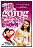 Cover art for  13 Going on 30 (Fun & Flirty Edition)