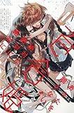 コミック百合姫 2011年 07月号 [雑誌]